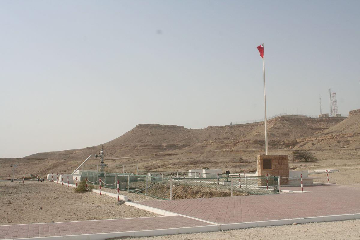 Нефтяной музей