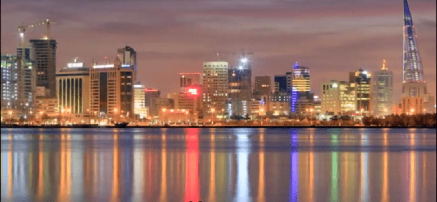 Королевство Бахрейн