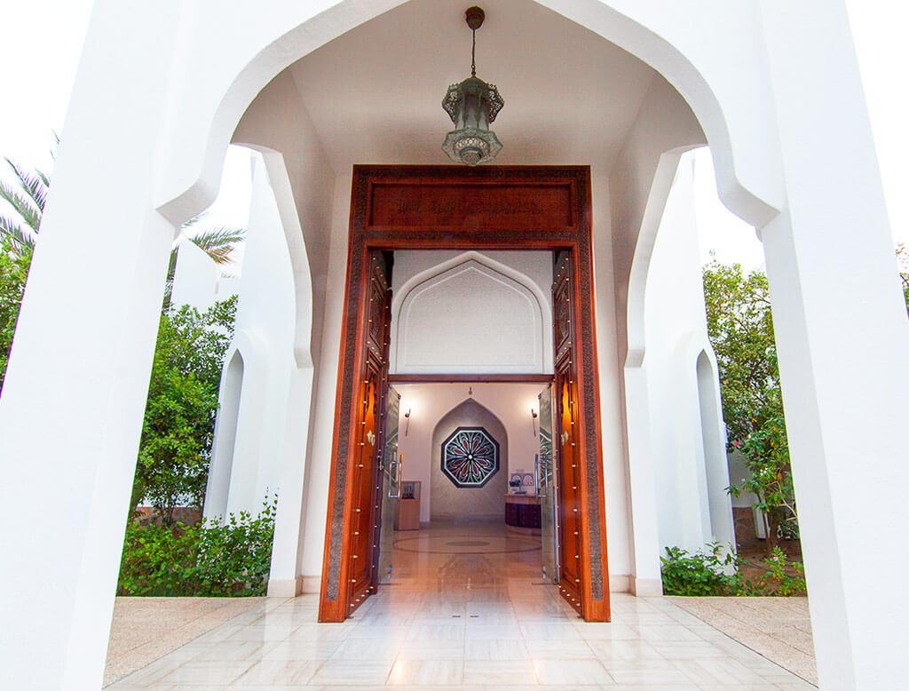 Музей Бейт-Аль-Зубайр